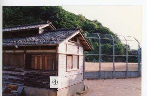 東舞鶴国民学校の便所
