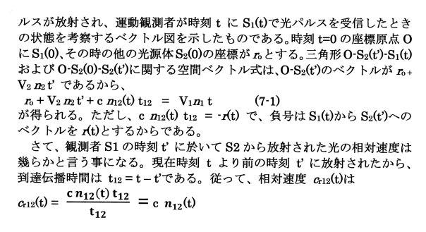 伝播時間(2)