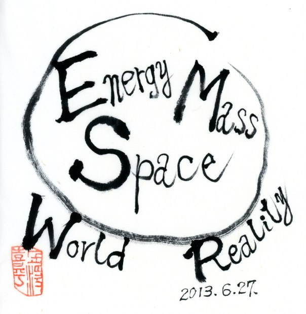 World Reality