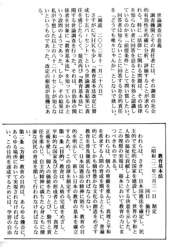 詩心―教育14