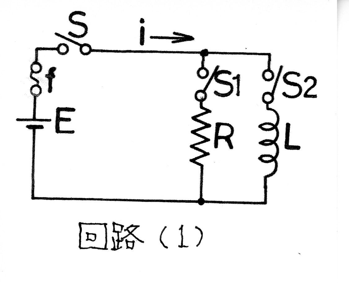 オーム とい えば 電気 抵抗 の 単位 です が アンペア とい えば 何 の 単位